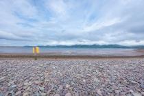 Cromane, County Kerry, Irland, 24.07.2014 © by akkifoto.de